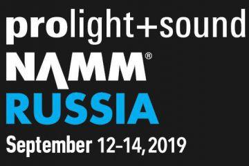 NAMM Russia 2019